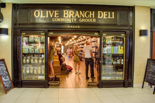 Olive Branch Deli